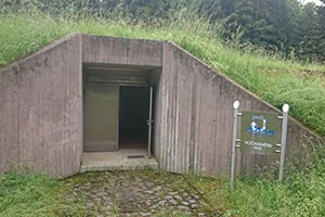 Entrance elevated tank, Haid