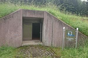 Entrance elevated tank, Haid
